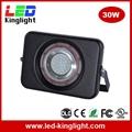 LED Floodlight Outdoor Light, 30W, IP67