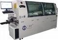 电脑波峰焊 GSD-WD300