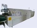 深圳無鉛回流焊機GSD-L10