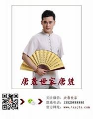 北京铂宸宏业商贸有限公司