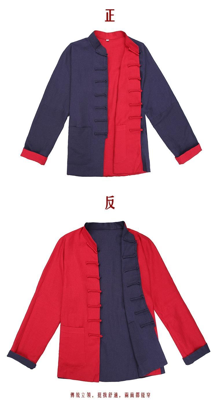 雙面唐裝男中老年春秋季立領漢服老粗布棉麻外套休閑中式大碼長袖 3