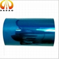 PET blue film