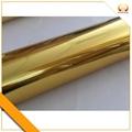 12mic Gold metallized PET  film