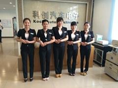 Guangzhou KOCH Auto Electronics Technology Co.,Ltd