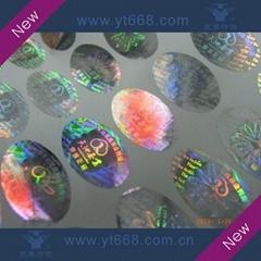 Hologram sticker, hologram label, laser