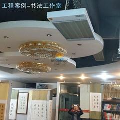 高温节能电热板