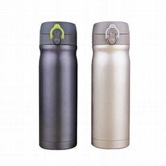 stainless steel vacuum mug