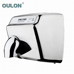 IRIS8203 automatic hand dryer