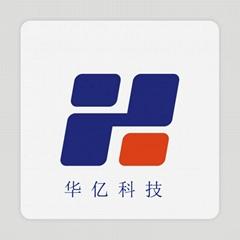 深圳華億科技有限公司