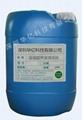 金屬超聲波清洗劑 1