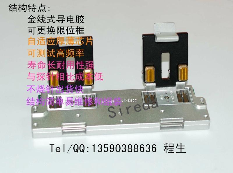 內存顆粒芯片測試架 2