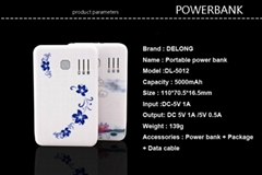 Blue and white porcelain classic type power bank 5000mAh