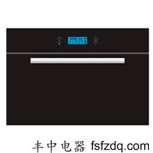 Embedded Steamer  58A 1