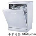 Fully built-in dishwasher  60-12