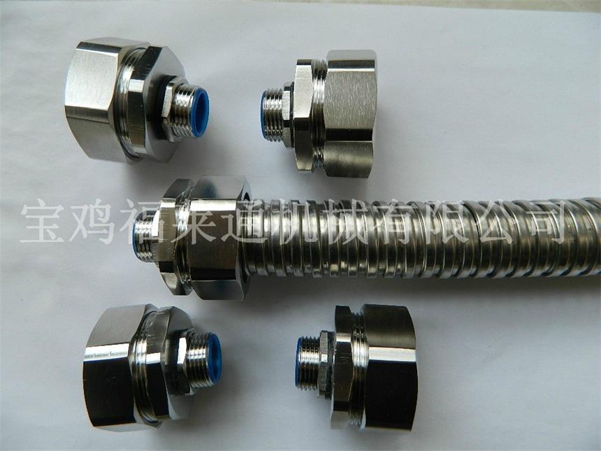 不锈钢软管接头 5