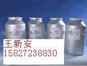 1-甲基-4-硝基-5-氯咪唑