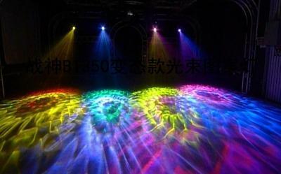 Osram 17r Beam Gobos Moving Head Lights Bt 350