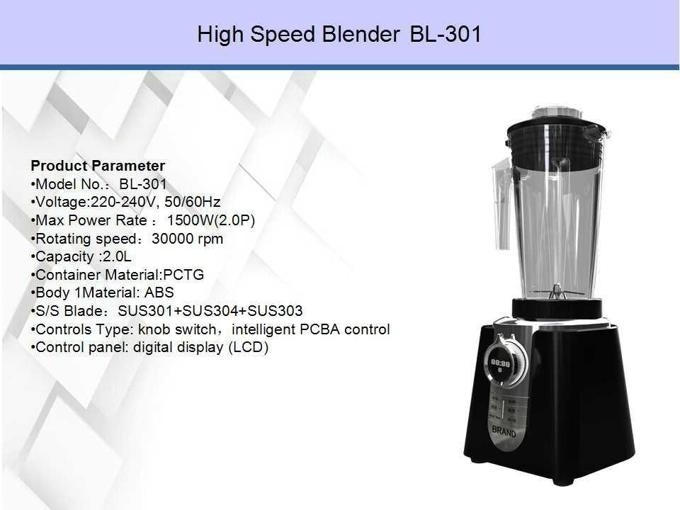 high speed blender  3