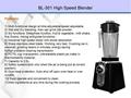 high speed blender  5