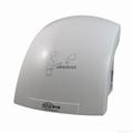 High Speed Sensor Hand Dryer High Speed