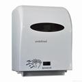 Auto Cut Paper Towel Dispenser, Sensor