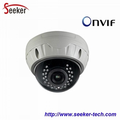 Vandalproof IR P2P HD ip camera 1080P 2.0MP POE ONVIF ip camera dome ip camera