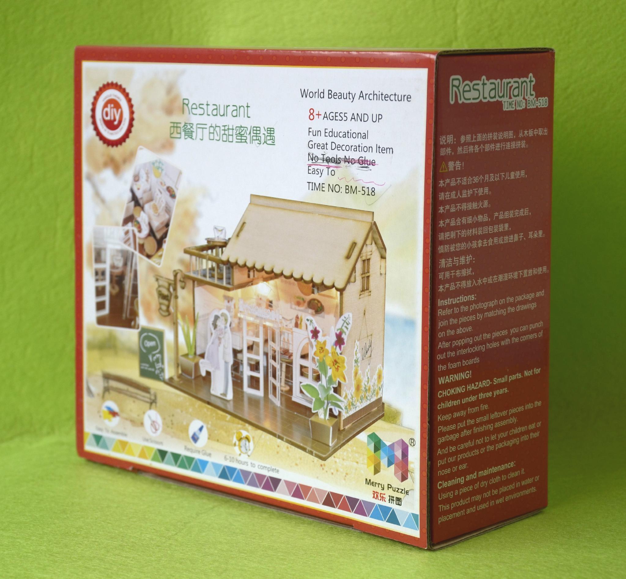 Restaurant building plan toy wood model  DIY house 5