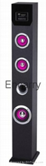 2.1ch Active Bluetooth Tower Speaker home theater