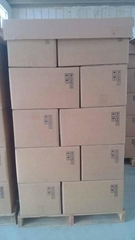 防黄剂UDT(HN-150)