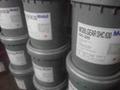 美孚SHC630合成齒輪油