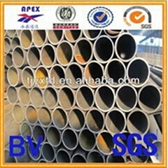 alloy steel pipe 12Cr1MoVG