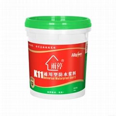 K11通用型防水漿料