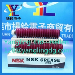 High quality NSK NS7 original grease from JAPAN