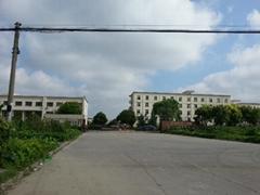Shanghai Xingyue Power Machinery Co.,Ltd