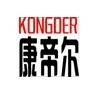 Dongguan Kongder Industrial Materials Co., Ltd