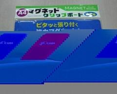 Magnetic Clip Board