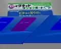 Magnetic Clip Board 2