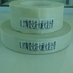 陶瓷化防火耐火復合帶