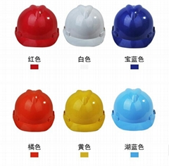 miner's safety helmet  ABS safety helmet