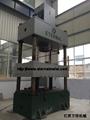 鍛壓機液壓油缸 2