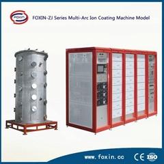 Ceramic Tiles Vacuum Coating Equipment From China