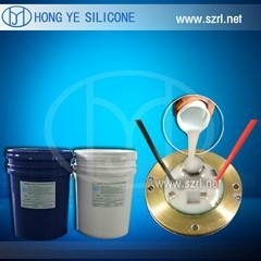 HY 9055 of Electronic Potting Silicone Rubber