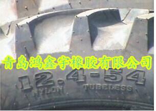 正品人字輪胎12.4-54型號齊全批發零售 2
