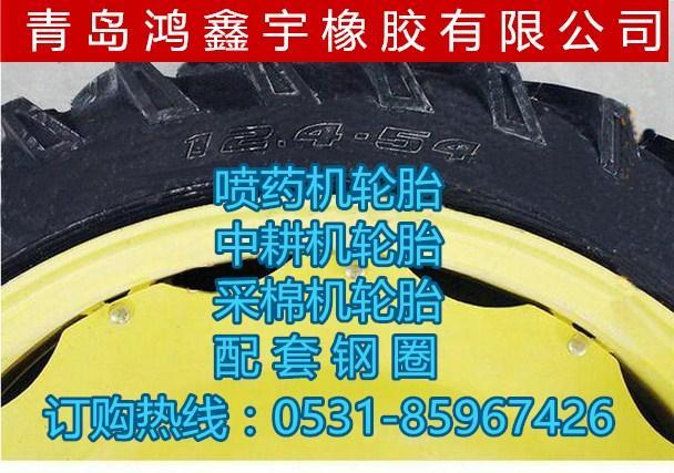 正品人字輪胎12.4-54型號齊全批發零售 3