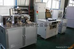 汽车微电机高低温耐久性能试验台