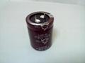 SAMYOUNG三莹铝电解电容总代理450V 330UF高压高频低阻长寿命 1