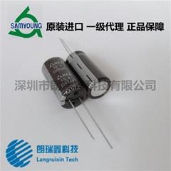 NXA Series 50V1000uF 16X25mm 10000Hrs SAMYOUNG Aluminum Electrolytic Capacitors
