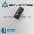 NXA Series 50V1000uF 16X25mm 10000Hrs SAMYOUNG Aluminum Electrolytic Capacitors 2