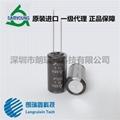 NXA Series 50V1000uF 16X25mm 10000Hrs SAMYOUNG Aluminum Electrolytic Capacitors 3