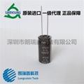 NXA Series 50V1000uF 16X25mm 10000Hrs SAMYOUNG Aluminum Electrolytic Capacitors 4